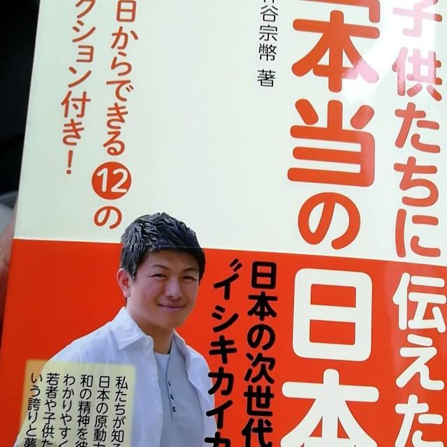f:id:nagatchi-fm:20210515222533j:image
