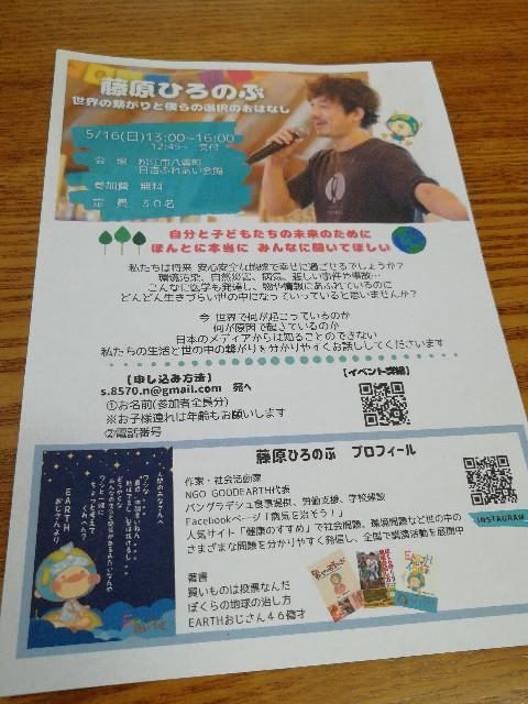 f:id:nagatchi-fm:20210517122129j:image