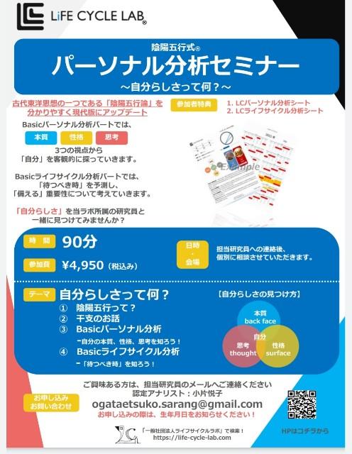 f:id:nagatchi-fm:20210621225146j:image