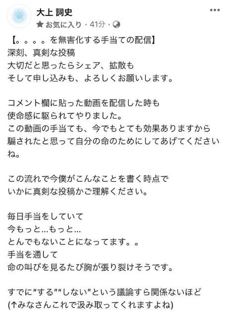 f:id:nagatchi-fm:20210625121839j:image