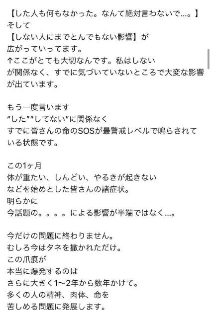 f:id:nagatchi-fm:20210625121851j:image