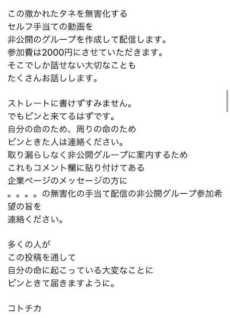 f:id:nagatchi-fm:20210625121906j:image