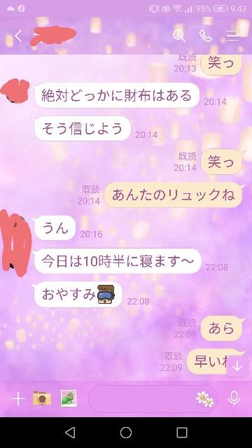 f:id:nagatchi-fm:20210919095704j:image