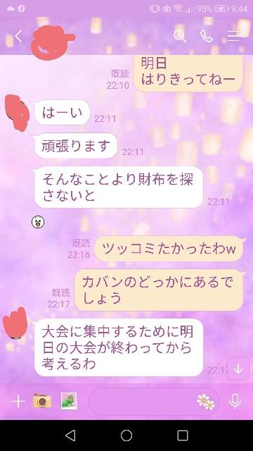 f:id:nagatchi-fm:20210919095742j:image