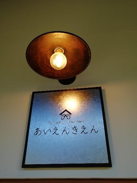 f:id:nagatchi-fm:20210921101121j:image