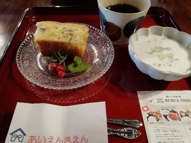 f:id:nagatchi-fm:20210921102541j:image