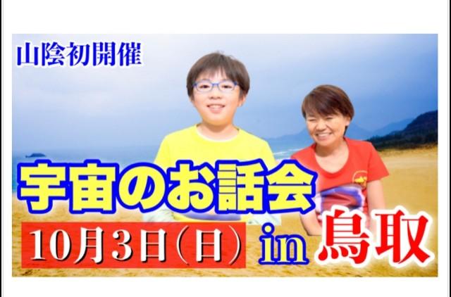f:id:nagatchi-fm:20211004000010j:image