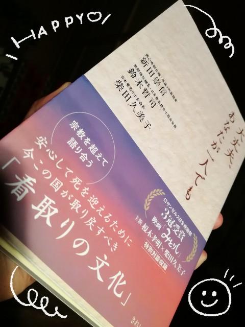 f:id:nagatchi-fm:20211017152501j:image