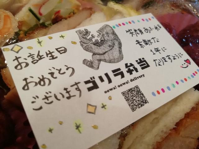 f:id:nagatchi-fm:20211017221645j:image