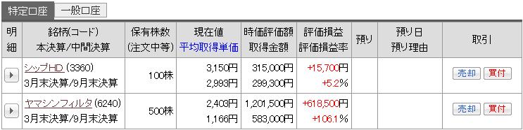 f:id:nagato88:20170321215544p:plain
