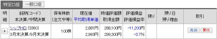 f:id:nagato88:20170413200029p:plain