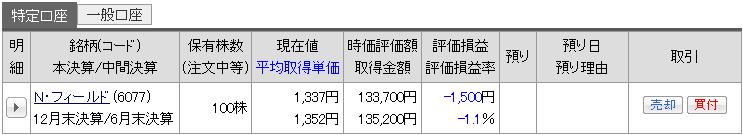 f:id:nagato88:20170509215932p:plain