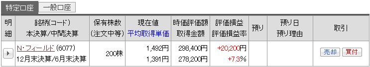 f:id:nagato88:20170523222136p:plain
