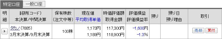 f:id:nagato88:20170807221636p:plain
