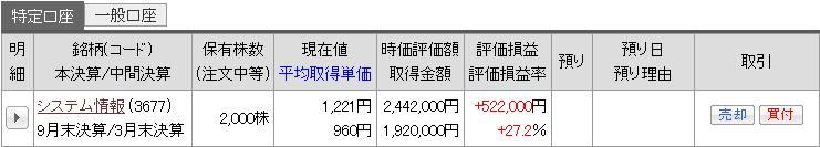 f:id:nagato88:20171218171006p:plain