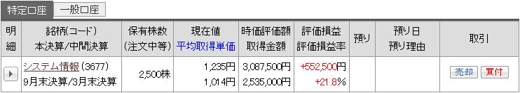 f:id:nagato88:20171227204319p:plain