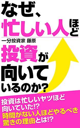 f:id:nagatouch1217:20170210035837j:plain