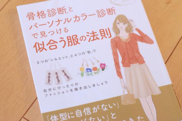 f:id:nagatsugu:20160715153805j:plain