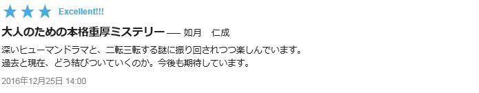 f:id:nagatsuka708:20170212144410j:plain