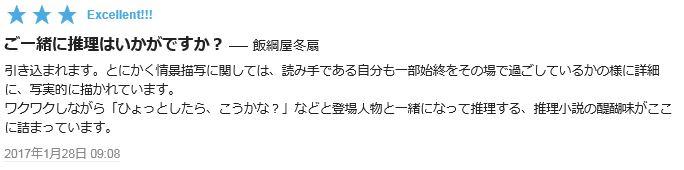 f:id:nagatsuka708:20170212160431j:plain
