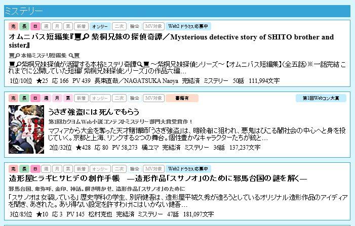 f:id:nagatsuka708:20170217015631j:plain