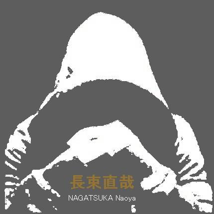 f:id:nagatsuka708:20170419143402j:plain