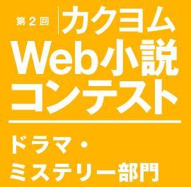 f:id:nagatsuka708:20170420122132j:plain