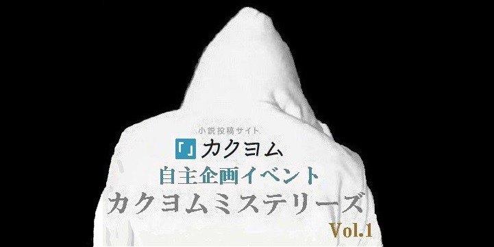 f:id:nagatsuka708:20170427163100j:plain