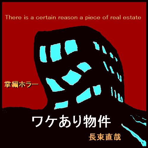 f:id:nagatsuka708:20170906130535p:plain
