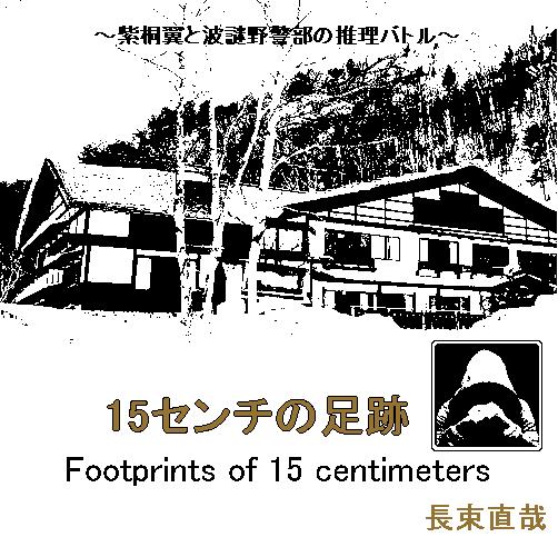 f:id:nagatsuka708:20170908133309p:plain