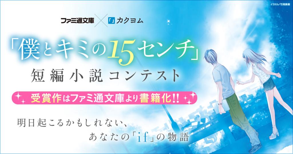 f:id:nagatsuka708:20170909141623p:plain