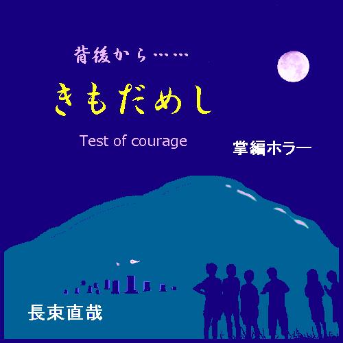f:id:nagatsuka708:20170910160315p:plain