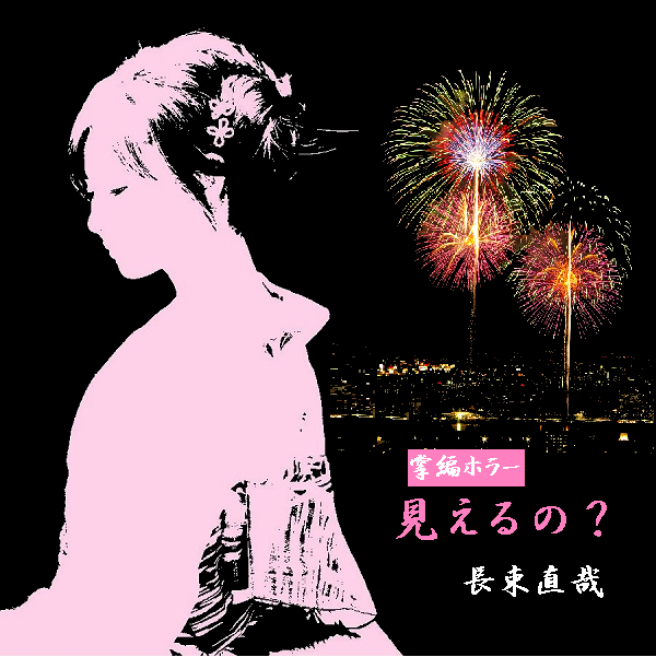 f:id:nagatsuka708:20170910201058p:plain