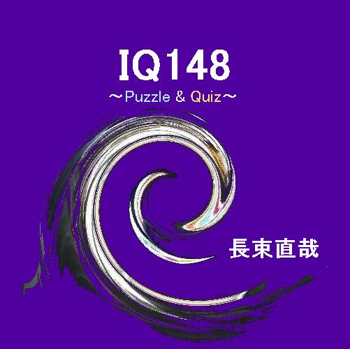 f:id:nagatsuka708:20170911111459p:plain