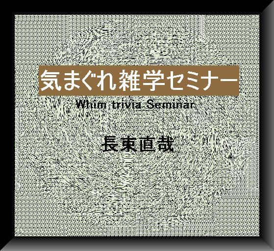 f:id:nagatsuka708:20170911112621p:plain