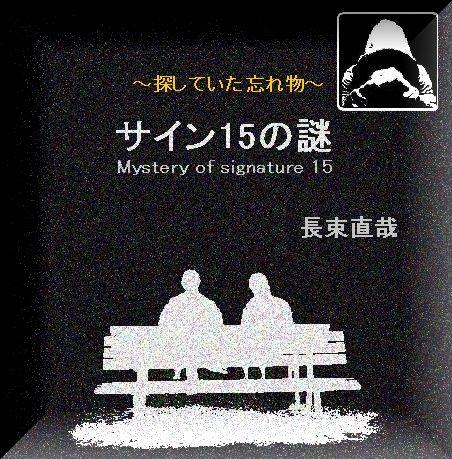 f:id:nagatsuka708:20170911180533p:plain