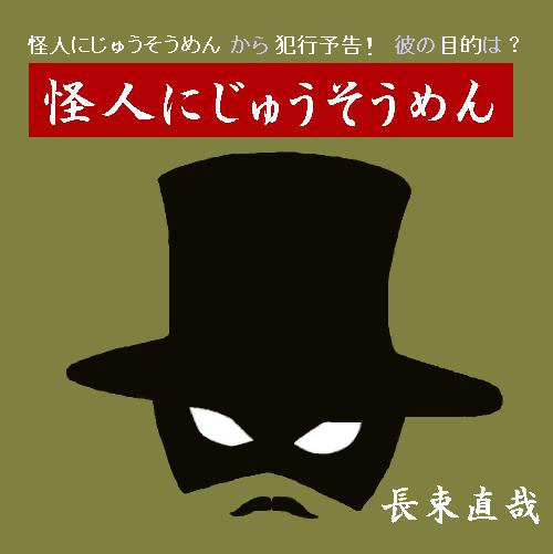 f:id:nagatsuka708:20170914223445p:plain