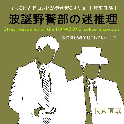 f:id:nagatsuka708:20170917105224p:plain