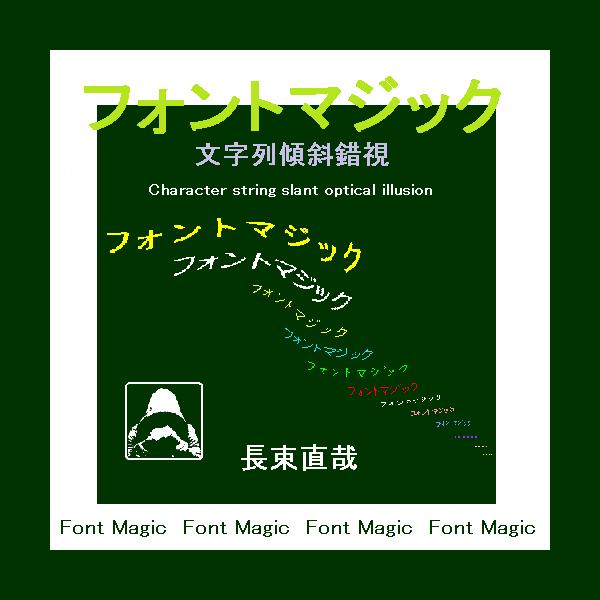 f:id:nagatsuka708:20171006173529p:plain