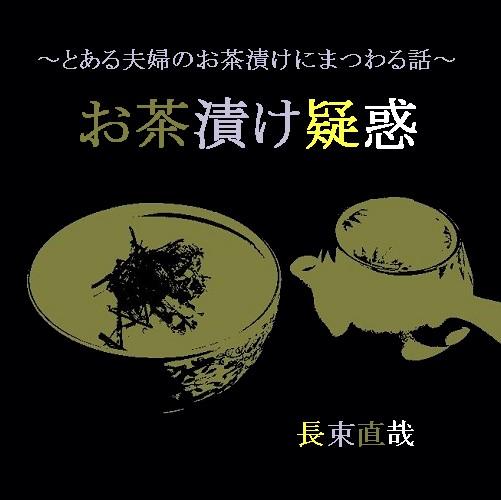 f:id:nagatsuka708:20171006175428p:plain