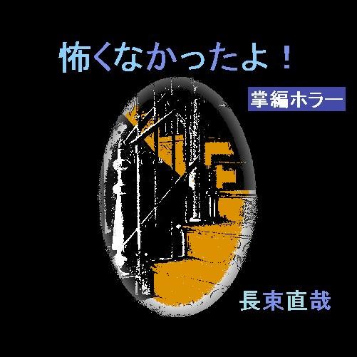 f:id:nagatsuka708:20171006183656p:plain