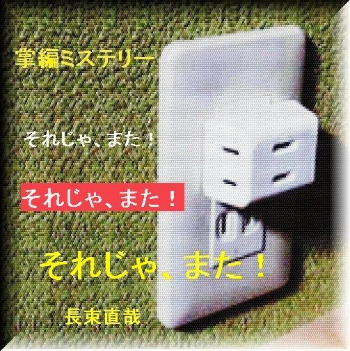 f:id:nagatsuka708:20171006185309p:plain