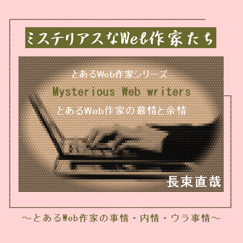 f:id:nagatsuka708:20171007133106p:plain