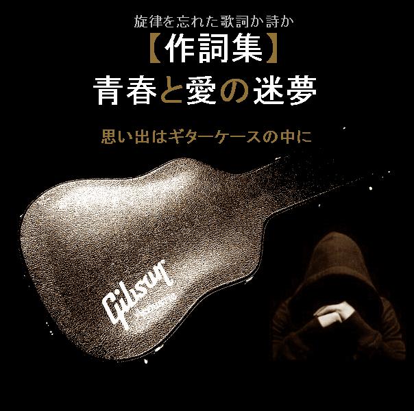 f:id:nagatsuka708:20171014145604p:plain