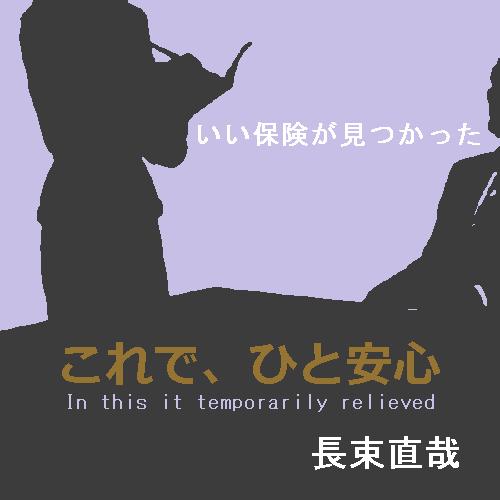 f:id:nagatsuka708:20171018233150p:plain