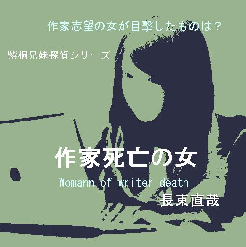 f:id:nagatsuka708:20171023004146p:plain