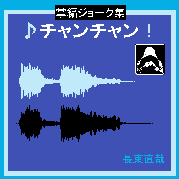 f:id:nagatsuka708:20171027015356p:plain
