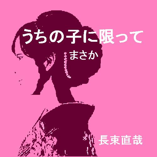 f:id:nagatsuka708:20171102105443p:plain