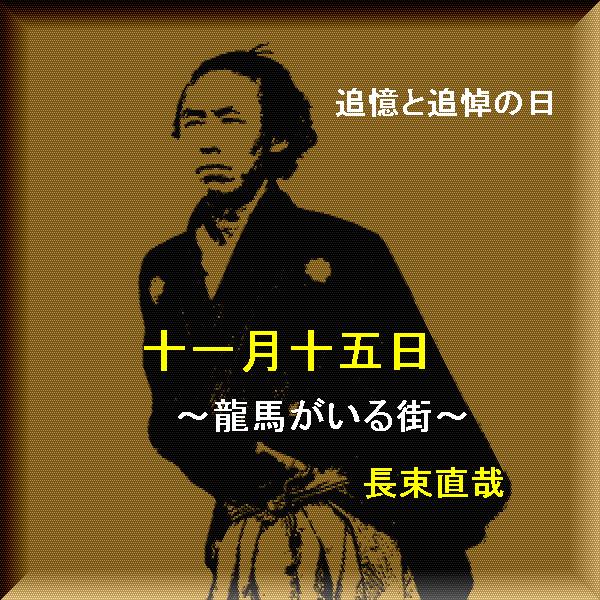 f:id:nagatsuka708:20171115184907p:plain