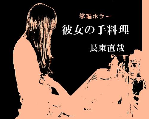 f:id:nagatsuka708:20171126002012p:plain